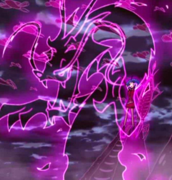Фиолетовый дракон из молний.